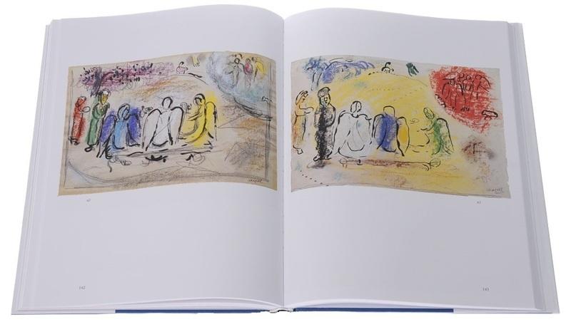 Шагал. Деяние и Слово. Пастели из Национального музея Библейского послания - купить и читать книгу