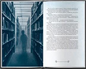 Книга Возвращение в Приют