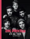 One Direction. Кто мы такие. Автобиография
