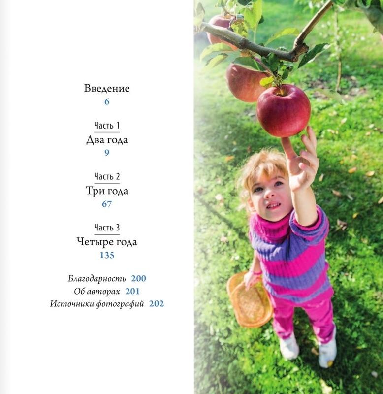 """Купить книгу """"Умный ребенок. 100 развивающих занятий с детьми от 2 до 5 лет"""""""