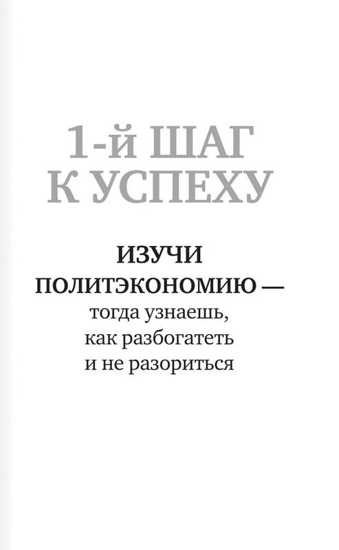 """Купить книгу """"7 шагов к успеху"""""""