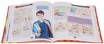 """Купить книгу """"Покажи мне как. 777 самоучителей в одной книге!"""""""