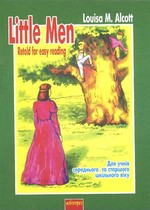 Littie Men. Retold for easy reading