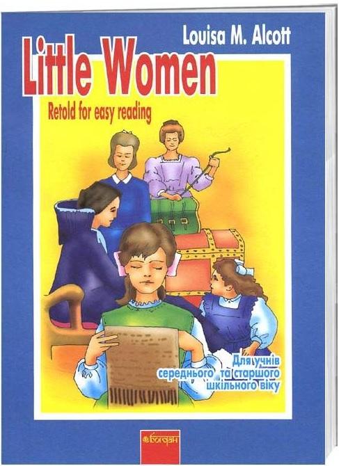 "Купить книгу ""Little Women. Retold for easy reading"""