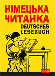 Deutsches Lesebuch. Німецька читанка