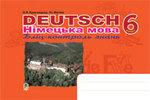 Deutsch. Німецька мова. Бліц-контроль знань. 6 клас