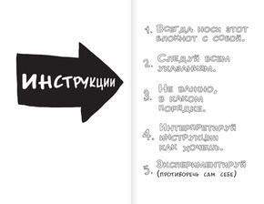 Уничтожь меня купить на русском языке в москве - b