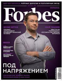 "Купить книгу ""Forbes (декабрь 2015) + Forbes Woman"""