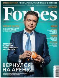 """Купить книгу """"Forbes (январь 2016)"""""""