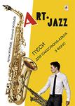 Art-Jazz. Джазові п'єси для саксофона-альта та фортепіано