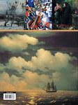"""Купить книгу """"Русская живопись. Самая полная энциклопедия"""""""