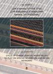 Цикл характерних творів для виборної клавіатури баяна (акордеона)