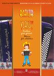 Альбом для дітей - купить и читать книгу