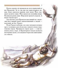 Книга Горгона