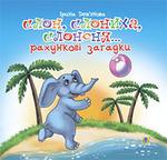 Слон, слониха, слоненя... Рахункові загадки