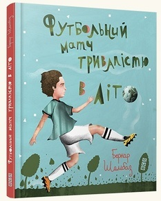 Обложка книги математика в медицині реферат українською