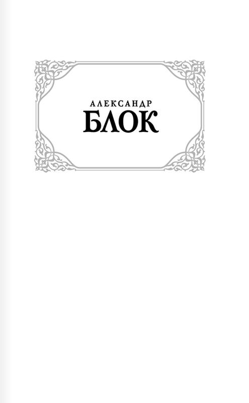 """Купить книгу """"Покой нам только снится..."""""""