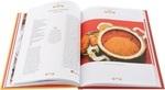 Пасхальные блюда православной кухни. История. Традиции. Рецепты - купить и читать книгу