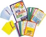 """Купить книгу """"Что делать, если… Психологическая игра. Большой подарок для детей"""""""