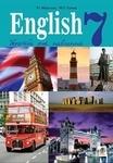 Англійська мова. Третій рік навчання. Підручник для 7 класу загальноосвітніх навчальних закладів