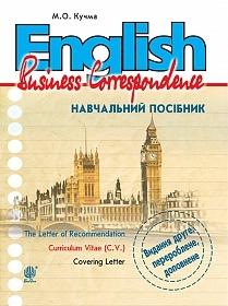 """Купить книгу """"English. Business Correspondence. Навчальний посібник"""""""