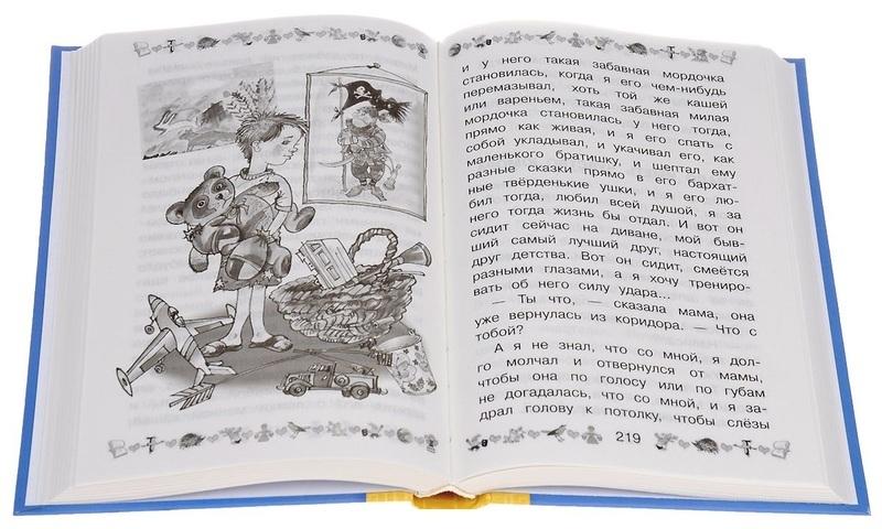 """Купить книгу """"100 самых известных стихов и рассказов о любви и дружбе. Хрестоматия"""""""