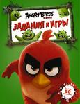 Angry Birds. Задания и игры
