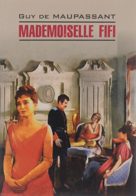 "Купить книгу ""Mademoiselle Fifi"""