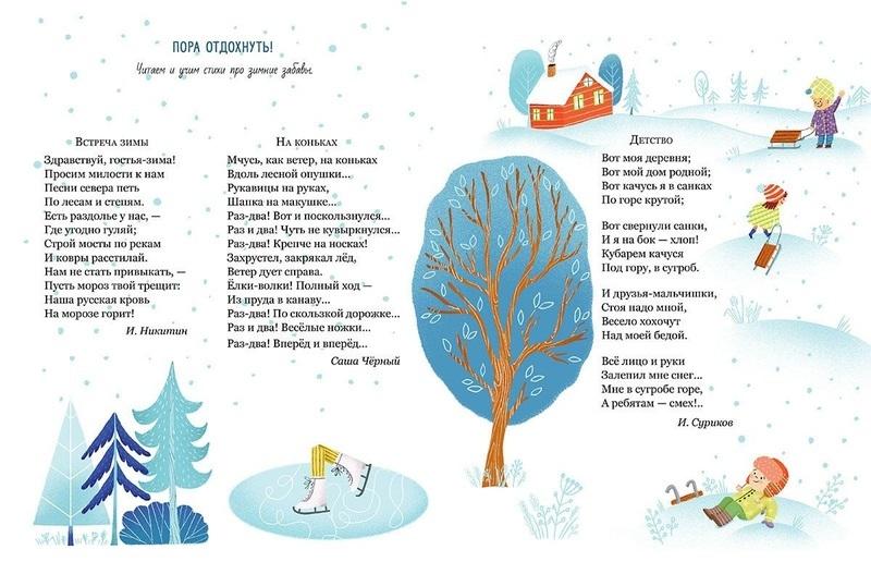 """Купить книгу """"День рождения Деда Мороза. Празднуем вместе!"""""""