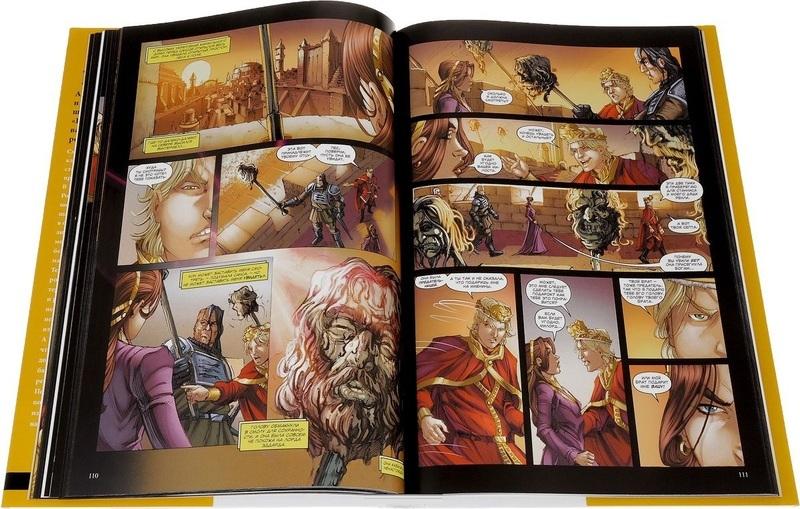 """Купить книгу """"Игра престолов. Книга 4"""""""