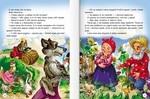 Улюблені казки - купить и читать книгу
