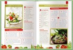 """Купить книгу """"Быстрые салаты. 5 минут. 5 ингредиентов. 5 вариантов"""""""