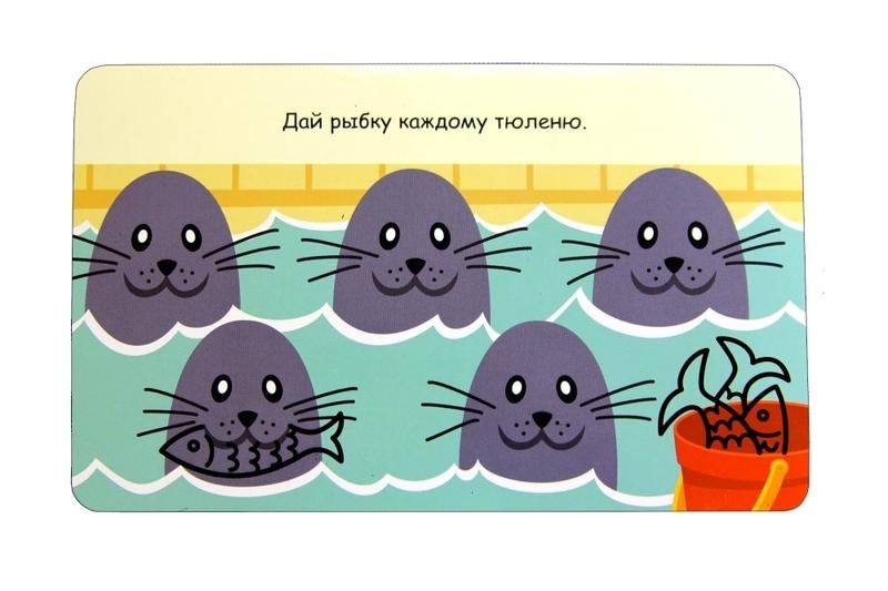 """Купить книгу """"Асборн-карточки. Дорисуй. Забавные животные"""""""