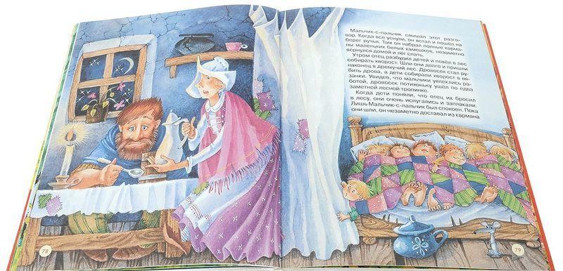 """Купить книгу """"Сказки с большими картинками"""""""