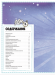 """Купить книгу """"Географический атлас мира"""""""