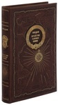 Путешествия в Древнюю Скифию (подарочное издание)