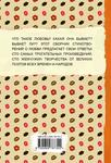 """Купить книгу """"100 стихотворений о любви"""""""