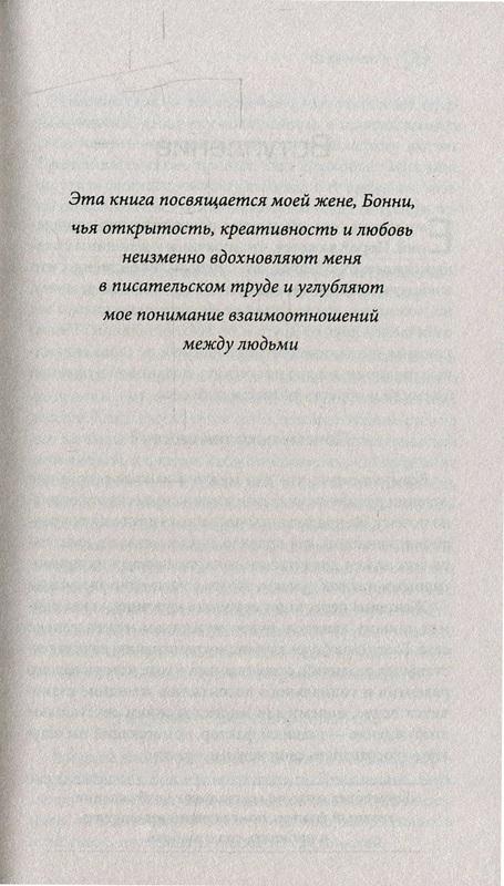 """Купить книгу """"Марс и Венера в спальне"""""""