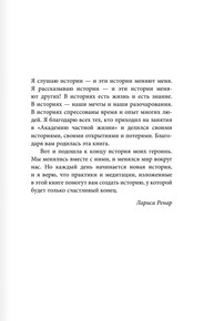 Читати твори о.іваненко