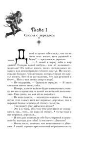Читать книгу выбор ведьмы ирка хортица