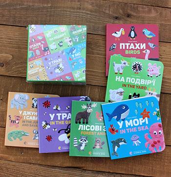 Комплект двомовних картонок для найменших - купить и читать книгу