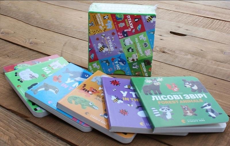 """Купить книгу """"Комплект двомовних картонок для найменших"""""""
