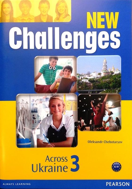 гдз по английскому challenges 3 workbook