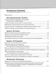 """Купить книгу """"Сборник упражнений к основным правилам английской грамматики для школьников с ключами = English Grammar Rules & Exercises"""""""