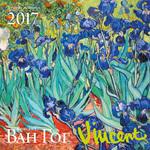 Календарь 2017 (на скрепке). Винсент Ван Гог