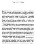 """Купить книгу """"Эффективное правительство для нового века. Реформирование государственного управления в современном мире"""""""
