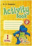 Enjoy English. Level 1. Activity Book