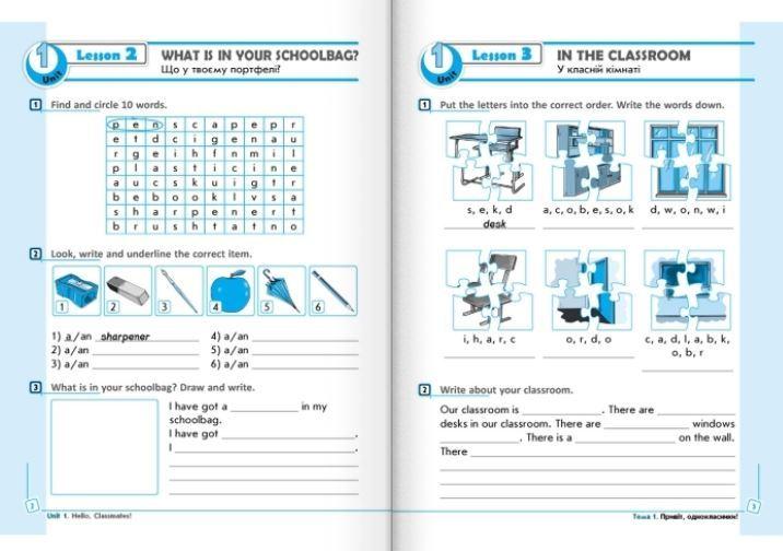 """Купить книгу """"Англійська мова. 4 клас. Робочий зошит (до підручника «Start Up!»)"""""""