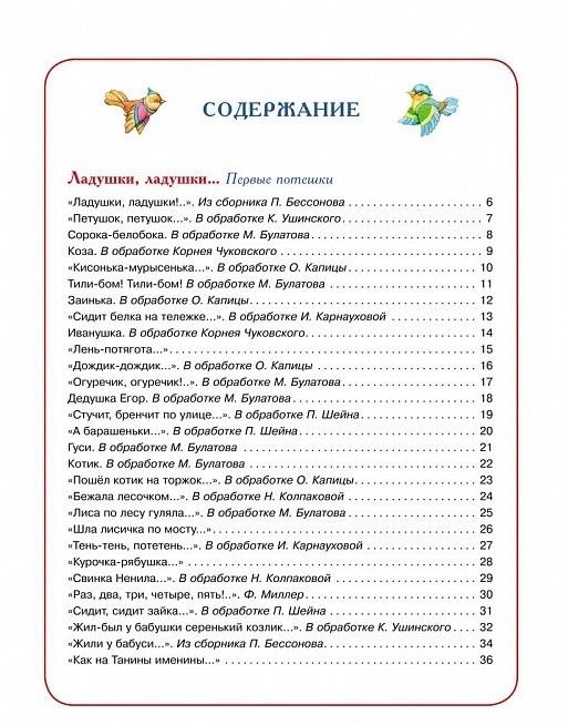 """Купить книгу """"100 стихов от рождения до года"""""""
