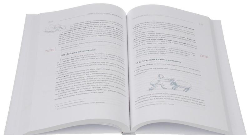 """Купить книгу """"Бизнес-процессы: как их описать, отладить и внедрить. Практикум"""""""